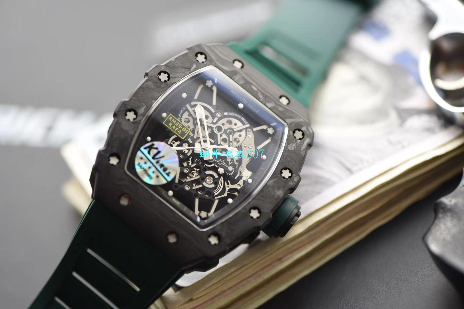 视频评测KVV3版本超A高仿理查德米勒RM35-01腕表 / KV03501V301
