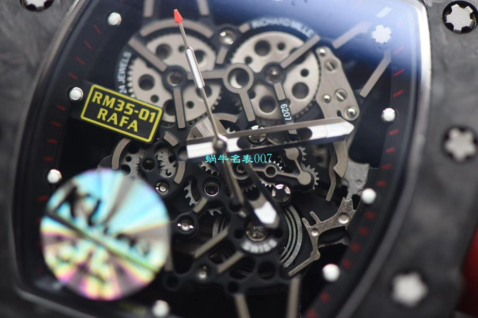KVV3升级版本超A高仿RICHARD MILLE理查德米勒RM 35-01男士手表 / KV03501V303