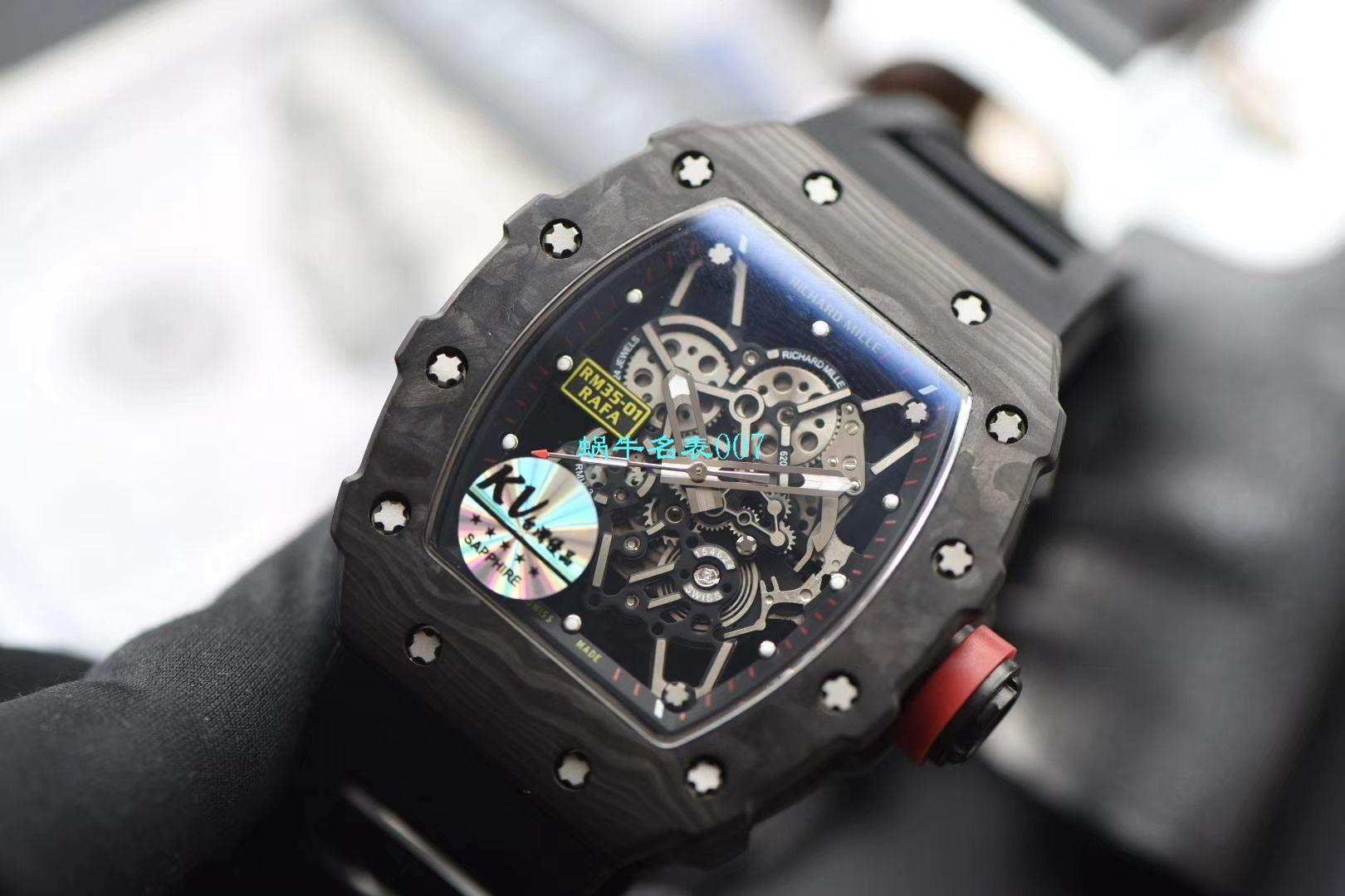 KVV3升级版理查德米勒男士系列RM 35-01 RAFAEL NADAL腕表 / KV03501V307