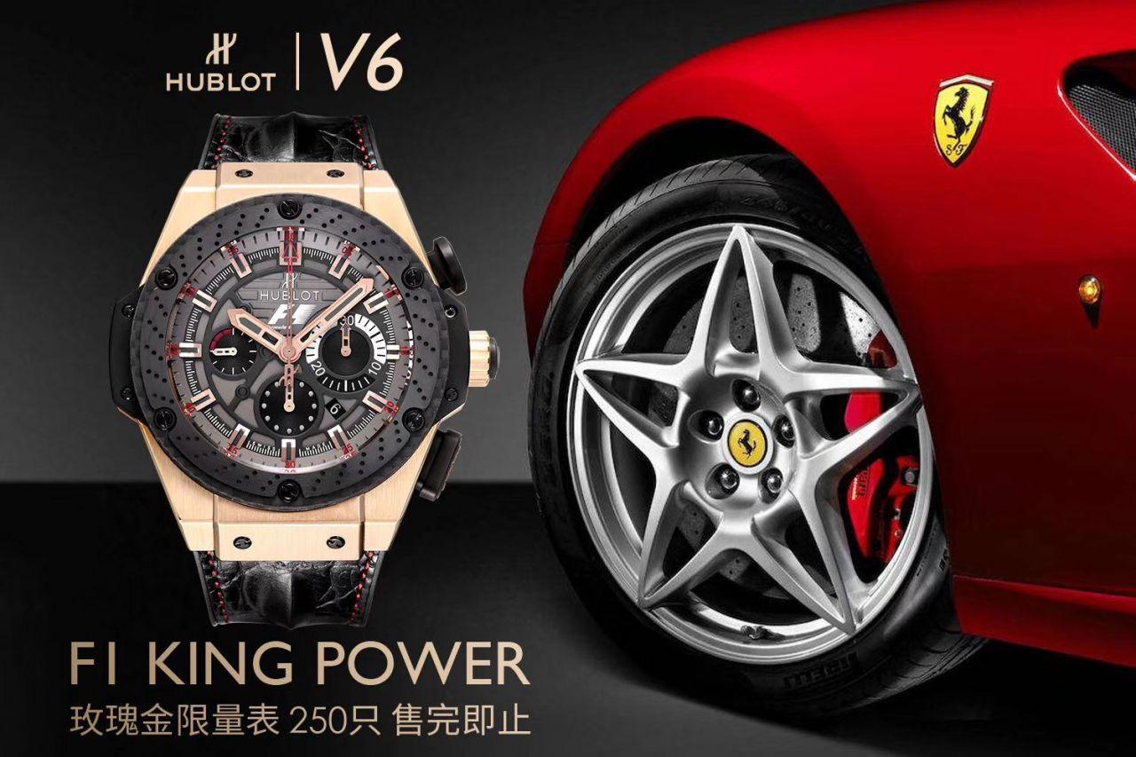 视频评测V6厂宇舶法拉利复刻表Hublot Big Bang 703.OM.6912.HR.FMC12 King Power Great Britain Limited Edition / YB072V6
