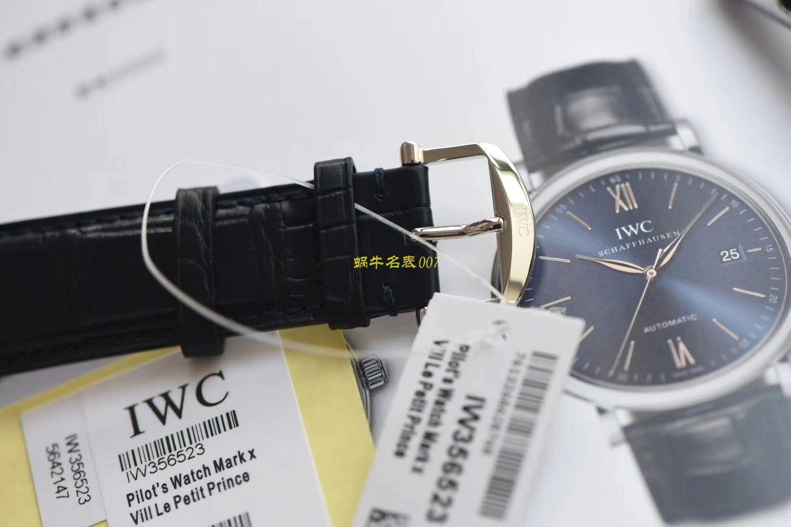 V7官网顶级复刻万国IWC柏涛菲诺IW356522新款蓝面波涛小镇底盖玫瑰金波涛菲诺 / WG516