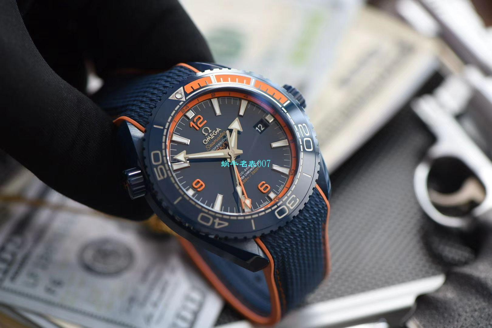 VS厂超A高仿碧海之蓝之欧米茄海马系列215.92.46.22.03.001腕表 / VS670