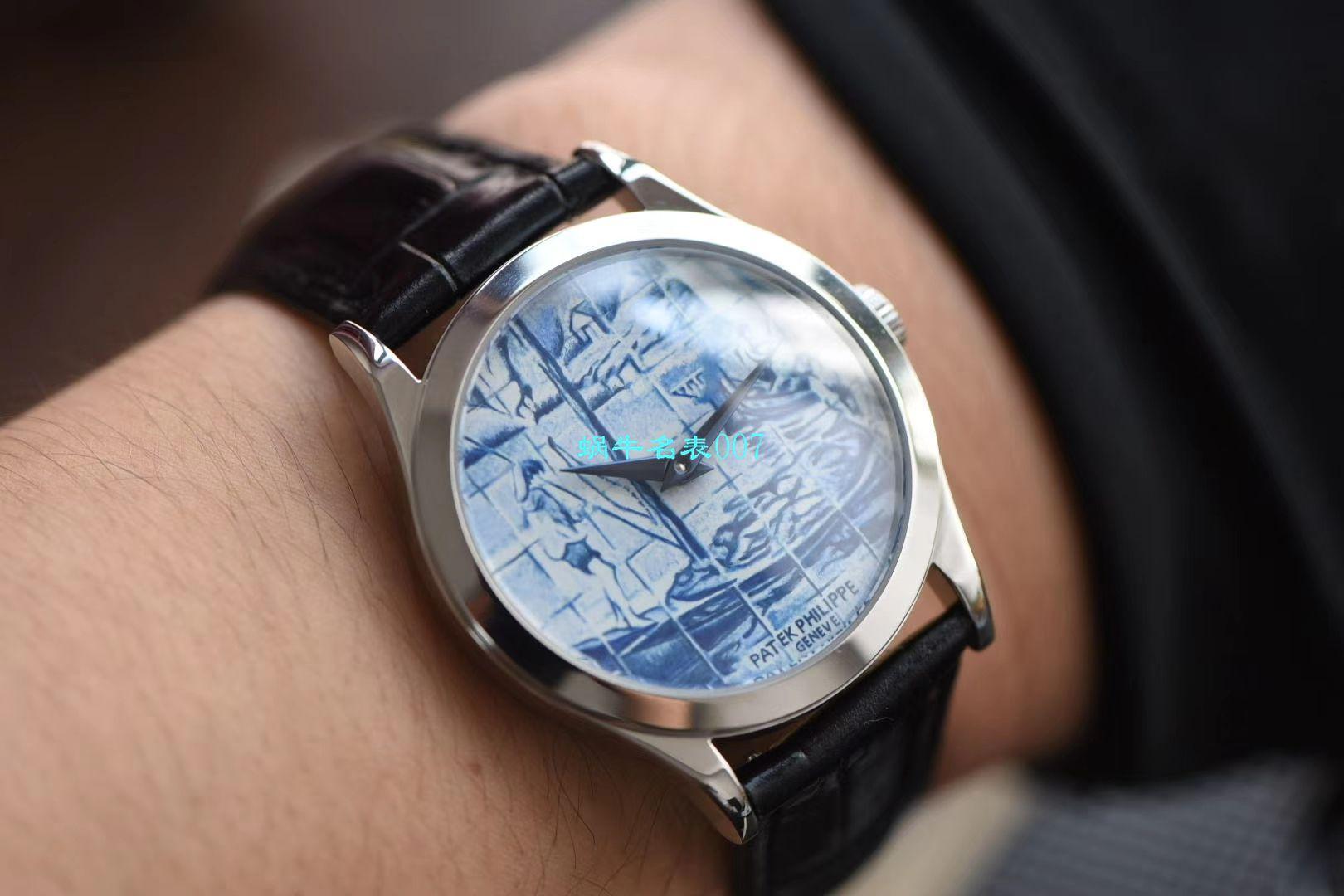 FL厂超A高仿手表百达翡丽古典表系列5089G-062太加斯河上垂钓腕表 / BD267