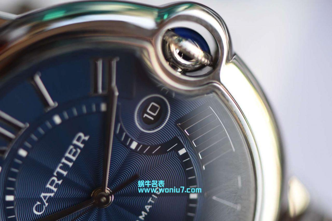 视频评测V6厂顶级复刻卡地亚蓝气球系列WSBB0025腕表男款 / K175V6
