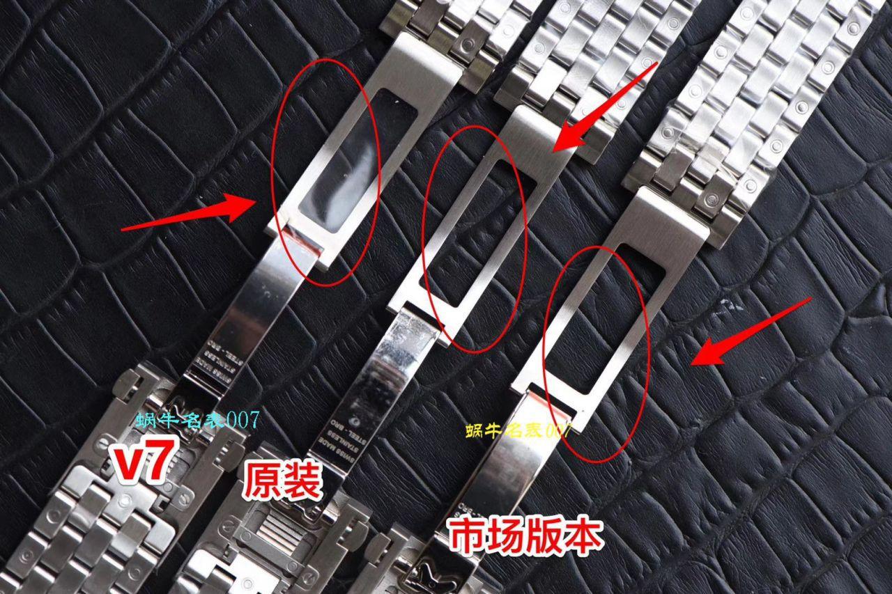 视频讲解V7超A高仿IWC万国飞行员马克十八IW327011腕表 / WG371V7