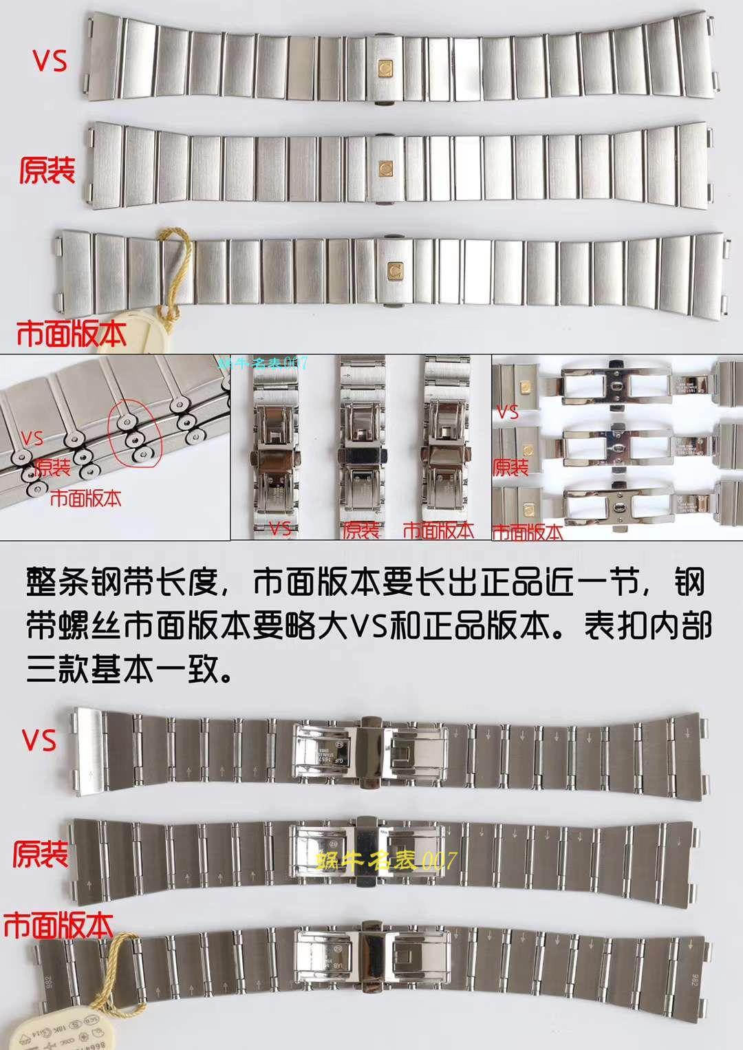 视频评测VS厂超A高仿OMEGA欧米茄星座38毫米123.20.38.21.08.001腕表 / M606VS