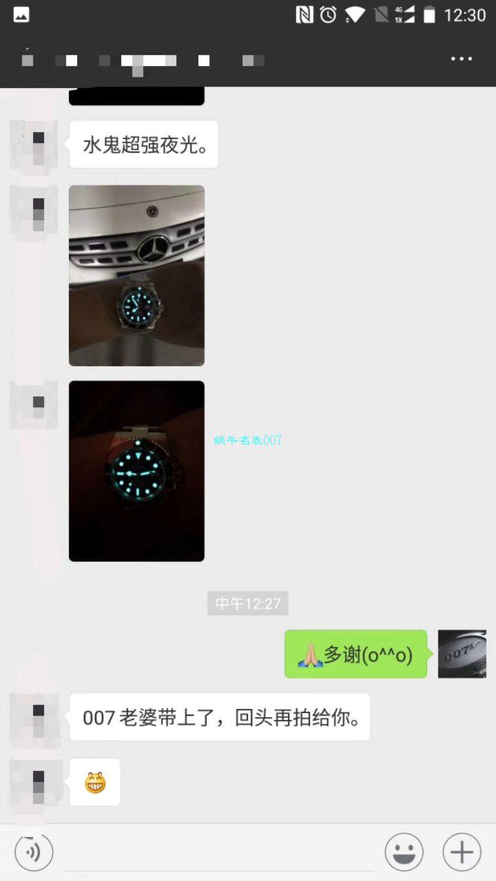 视频评测JF官网复刻爱彼皇家橡树大熊猫26400SO.OO.A002CA.01男表 / JF26400
