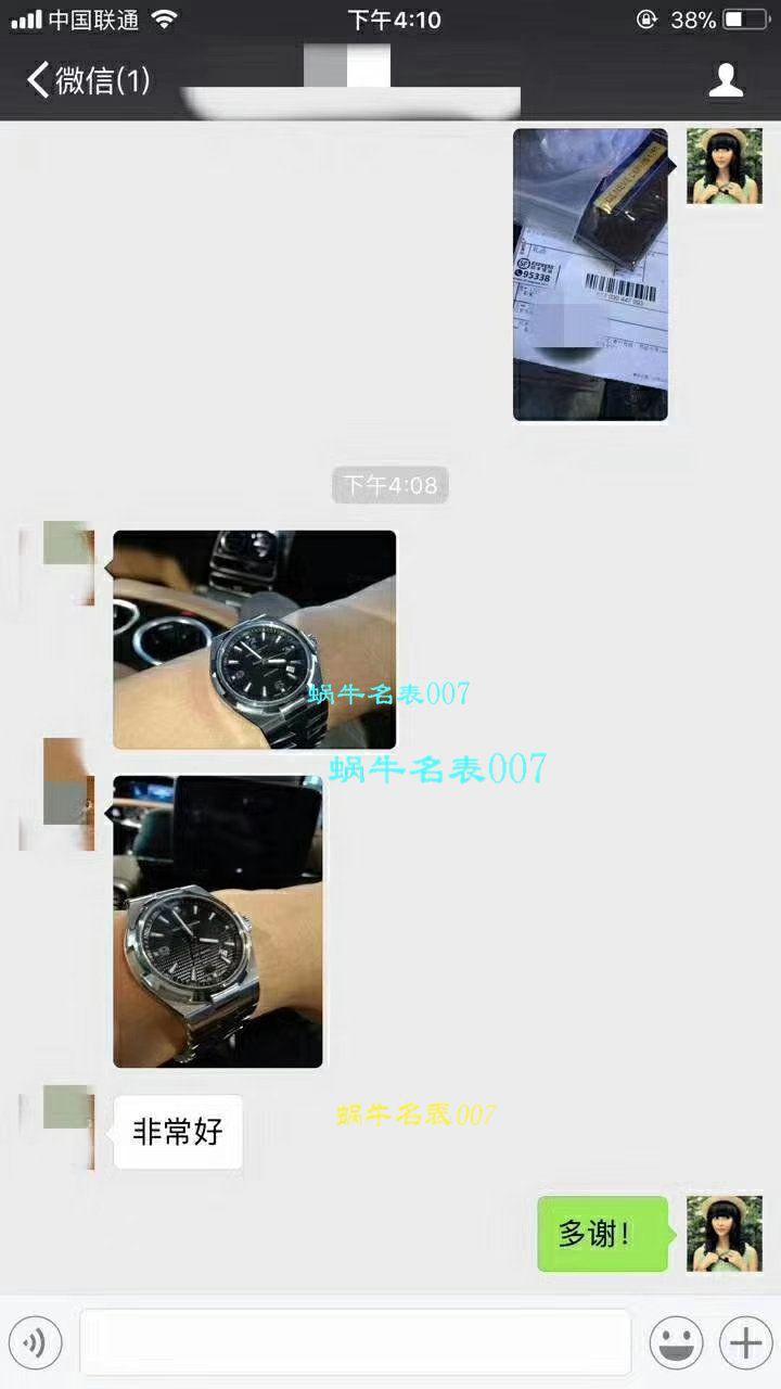 视频评测JJ厂复刻表江诗丹顿纵横四海系列47040/B01A-9094,47040/B01A-9093,47040/B01A-9093腕表 / JSBI117JJ