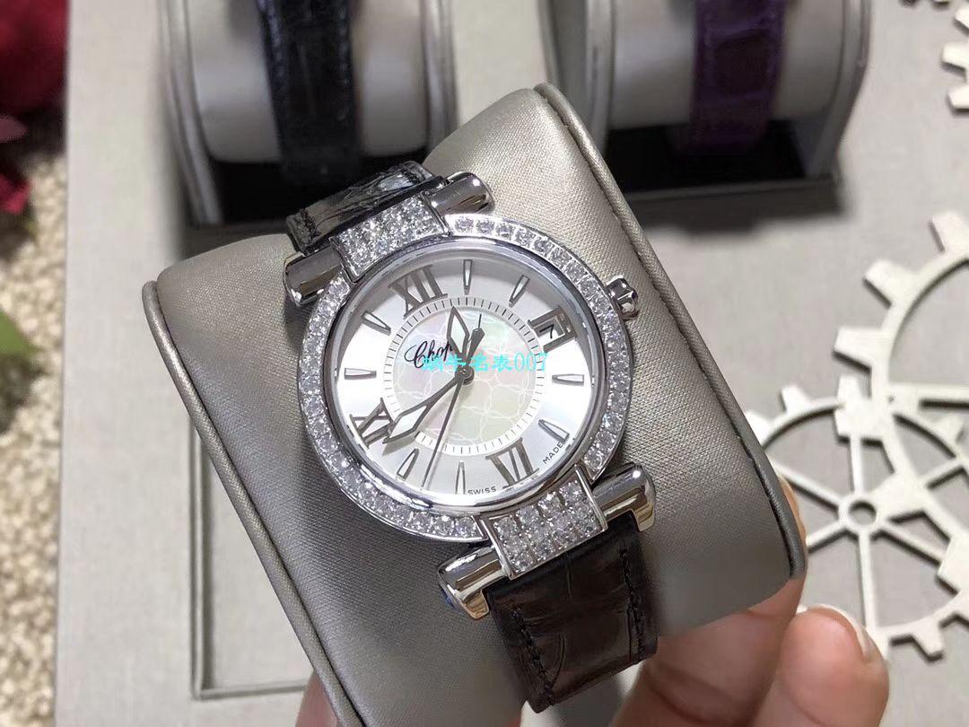 台湾厂顶级精仿女表Chopard萧邦IMPERIALE系列384242-5006腕表 / XB058
