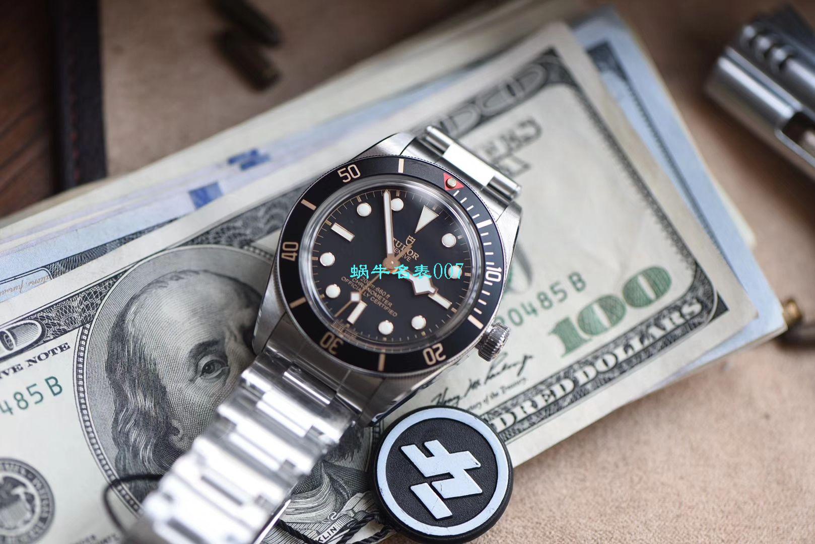 ZF厂顶级复刻手表Tudor帝舵碧湾系列M79030N-0001腕表 / DT069