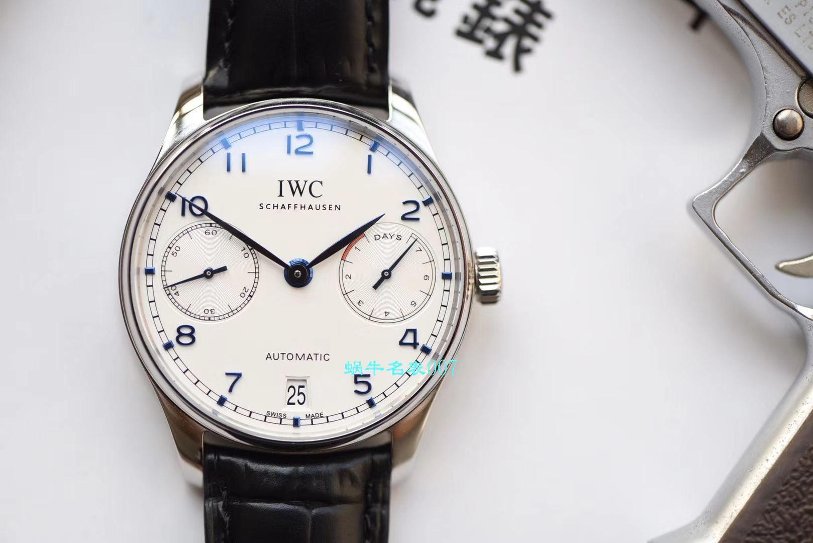 视频评测ZF厂顶级复刻IWC万国葡七V5最高版本IW500705腕表 / WG517