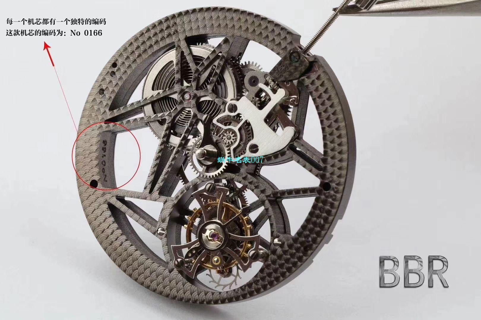 BBR厂V3全新升级版本罗杰杜彼ROGER DUBUIS王者系列陀飞轮RDDBEX0393、RDDBEX0392腕表 / LJ062