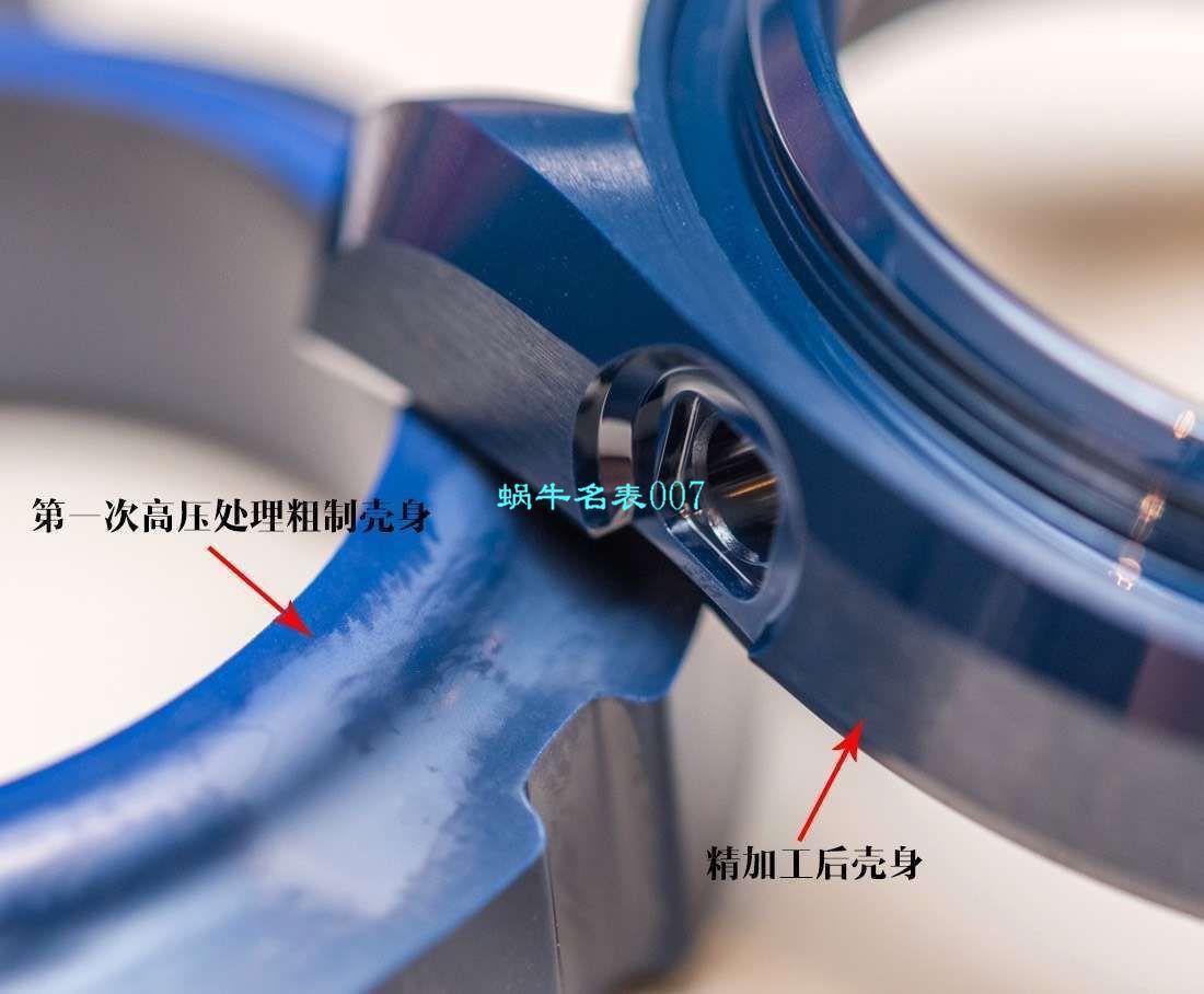 视频评测VS厂顶级复刻欧米茄深海之蓝海马GMT同轴至臻天文台215.92.46.22.03.001腕表 / VS670B