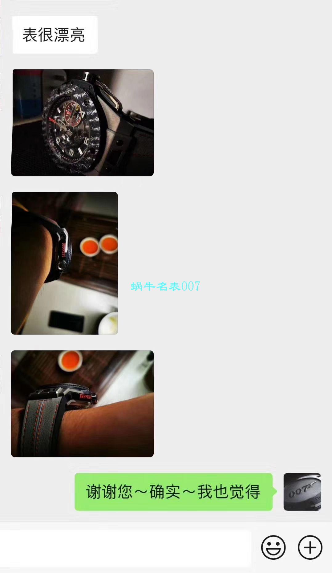【视频评测v6厂官网手表】宇舶BIG BANG FERRARI法拉利系列401.NJ.0123.VR腕表(手表复刻版是什么意思) / YB069