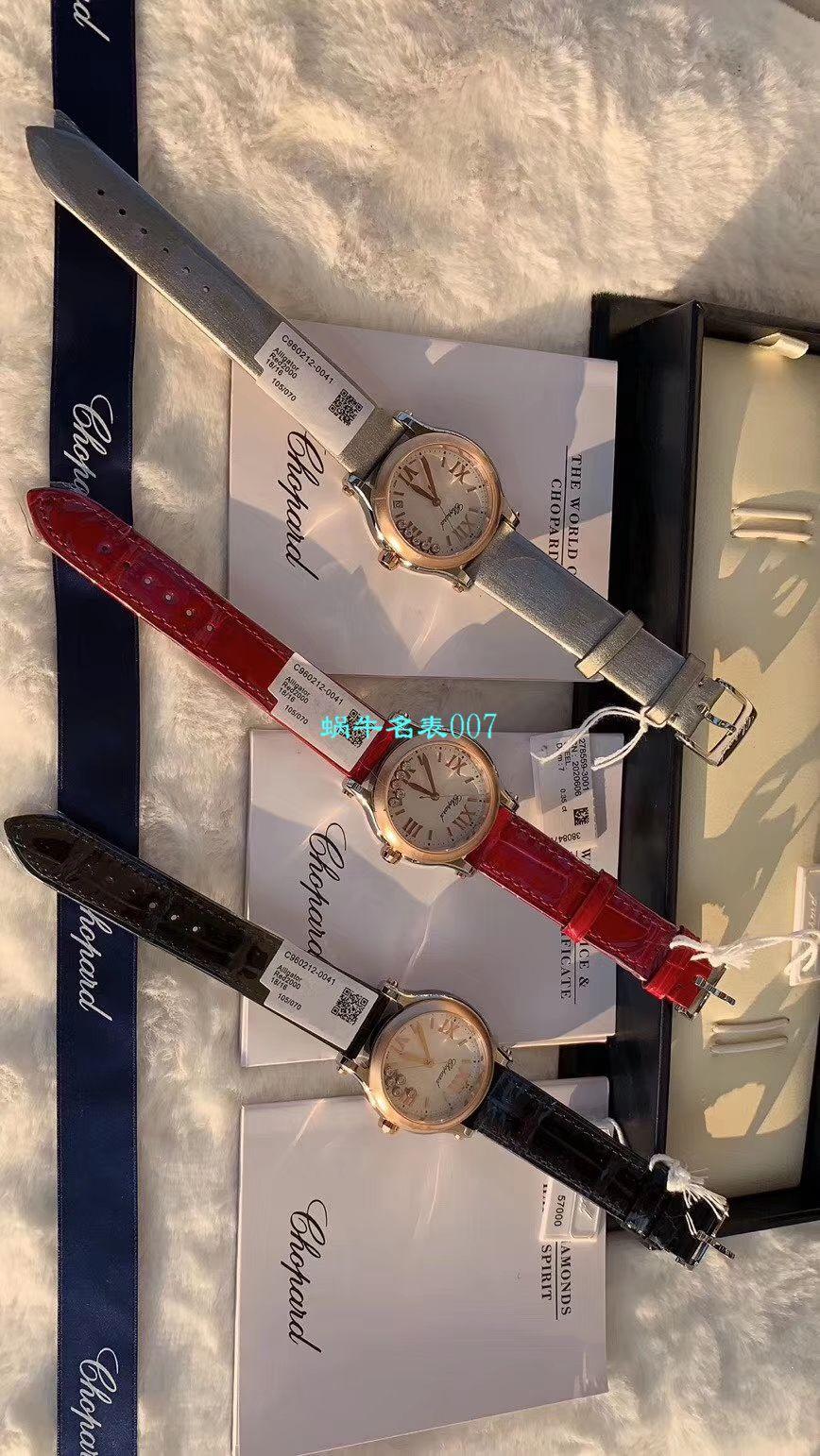 NR厂超A高仿萧邦36毫米女士石英HAPPY SPORT系列278582-6005腕表 / XB059