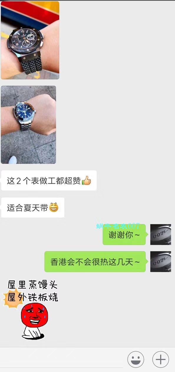 【VS一比一顶级复刻手表】欧米茄海洋宇宙600米215.30.44.21.01.002腕表 / M368
