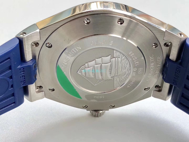 8F厂一比一精仿江诗丹顿纵横四海系列47040/000W-9500腕表 / JS213
