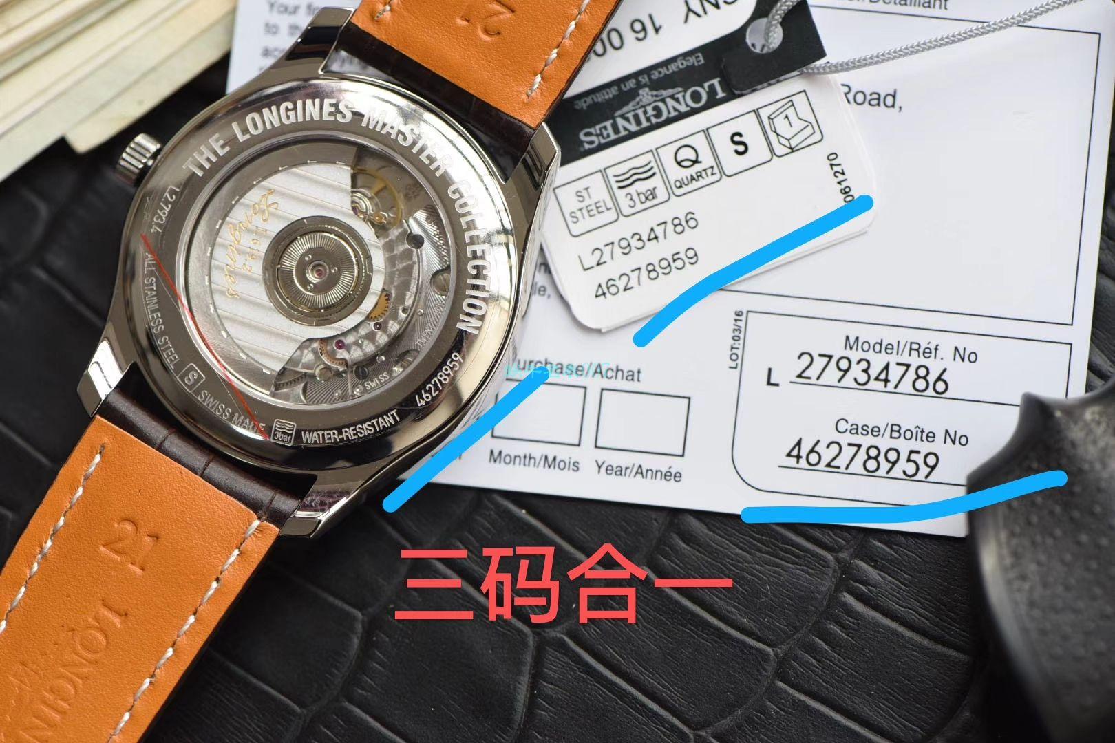 视频评测台湾厂浪琴名匠L2.793.4.78.3复刻腕表 / L166