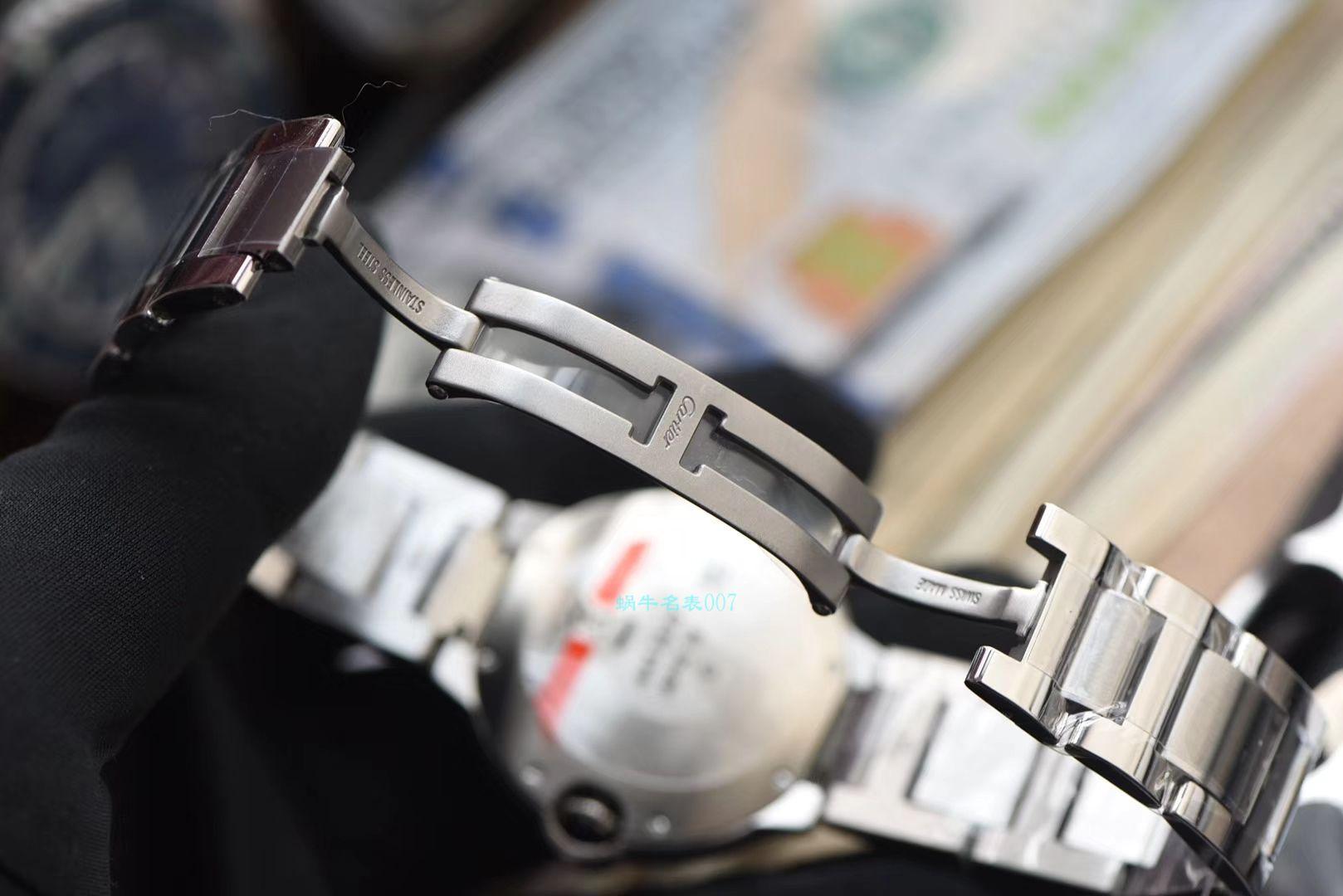 HBBV6厂官网36毫米女装卡地亚蓝气球系列W4BB0017腕表 / K271