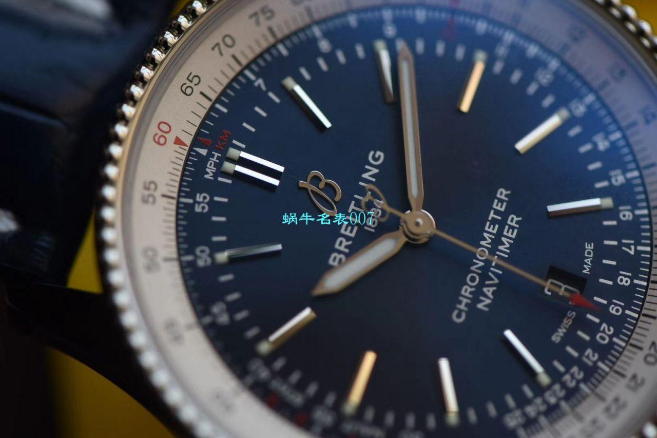 独家视频评测哪个厂的百年灵复刻最好,007定制版本百年灵航空计时41系列A17326211B1P1,A17326211C1P3,A17326211G1P1腕表 / BL139A173