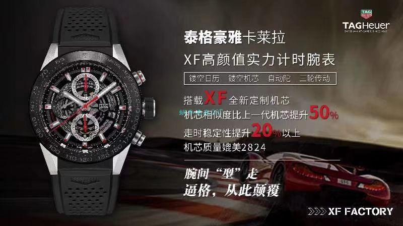XF厂超A高仿手表泰格豪雅卡莱拉系列CAR2A1W.BA0703,CAR2A1T.FT6052,CAR2A1Z.FT6044腕表 / TG089