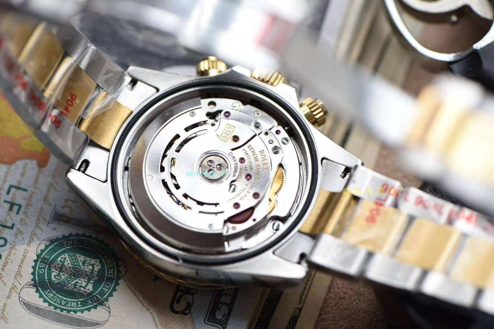 【视频评测Noob厂超A精仿手表】劳力士宇宙计型迪通拿系列m116503-0001腕表 / R566