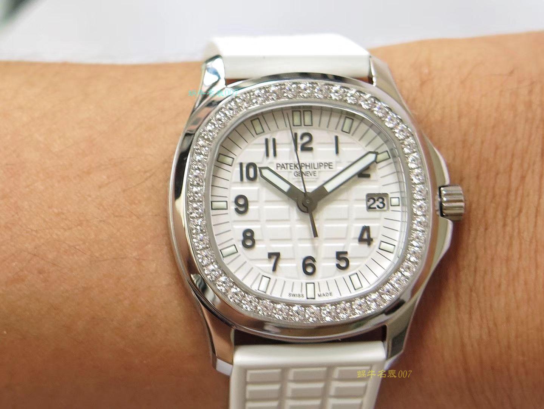 PPF厂顶级复刻手表百达翡丽鹦鹉螺女装5067A-011,5067A-001不锈钢腕表 / BD287