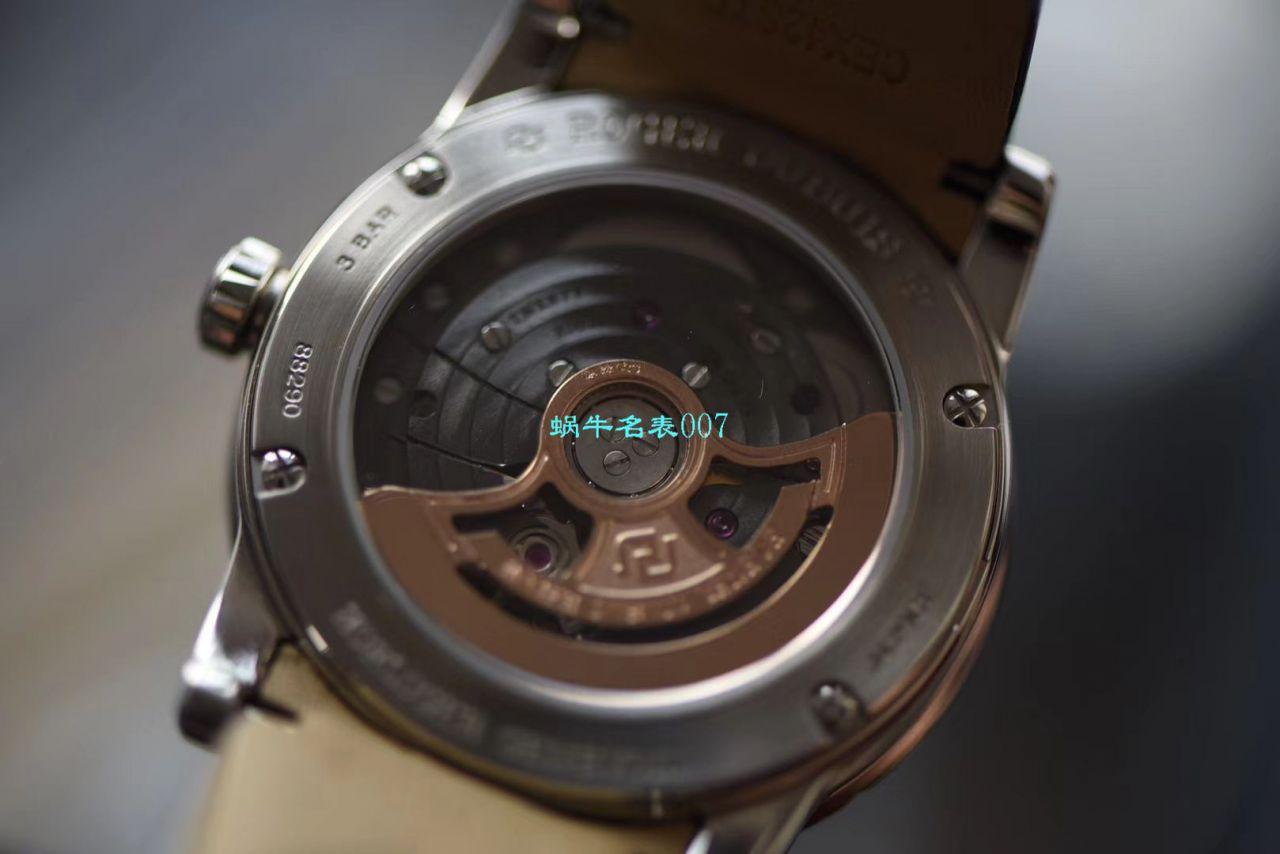 视频评测PF厂超A高仿Roger Dubuis罗杰杜彼王者系列36毫米女表RDDBEX0355 / LJ070