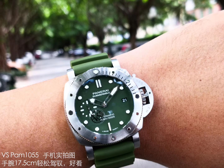 VS厂2020新款沛纳海PAM1055绿海魂绿盘42MM亚洲尺寸 / VSPAM1055