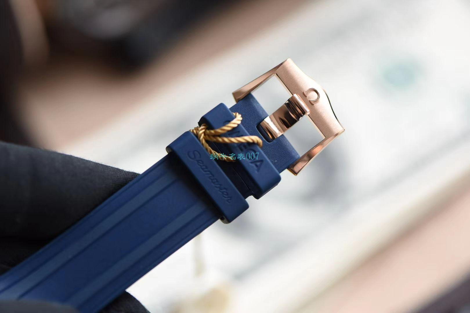 VS厂欧米茄海马300米全玫瑰金蓝盘210.62.42.20.03.001腕表 / M696