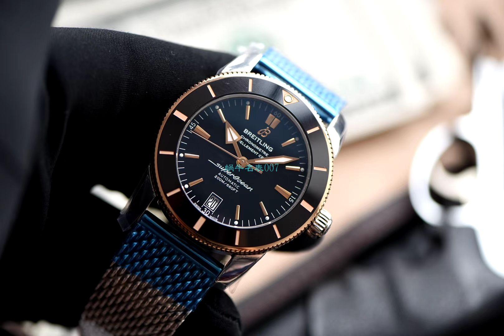 GF厂顶级复刻手表百年灵超级海洋文化二代B20自动机械腕表42系列UB2010121B1S1 / BL159