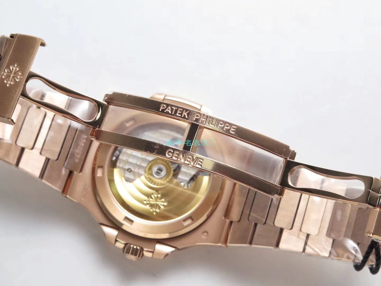 PPF厂百达翡丽鹦鹉螺运动优雅系列5711J 腕表 / BD288