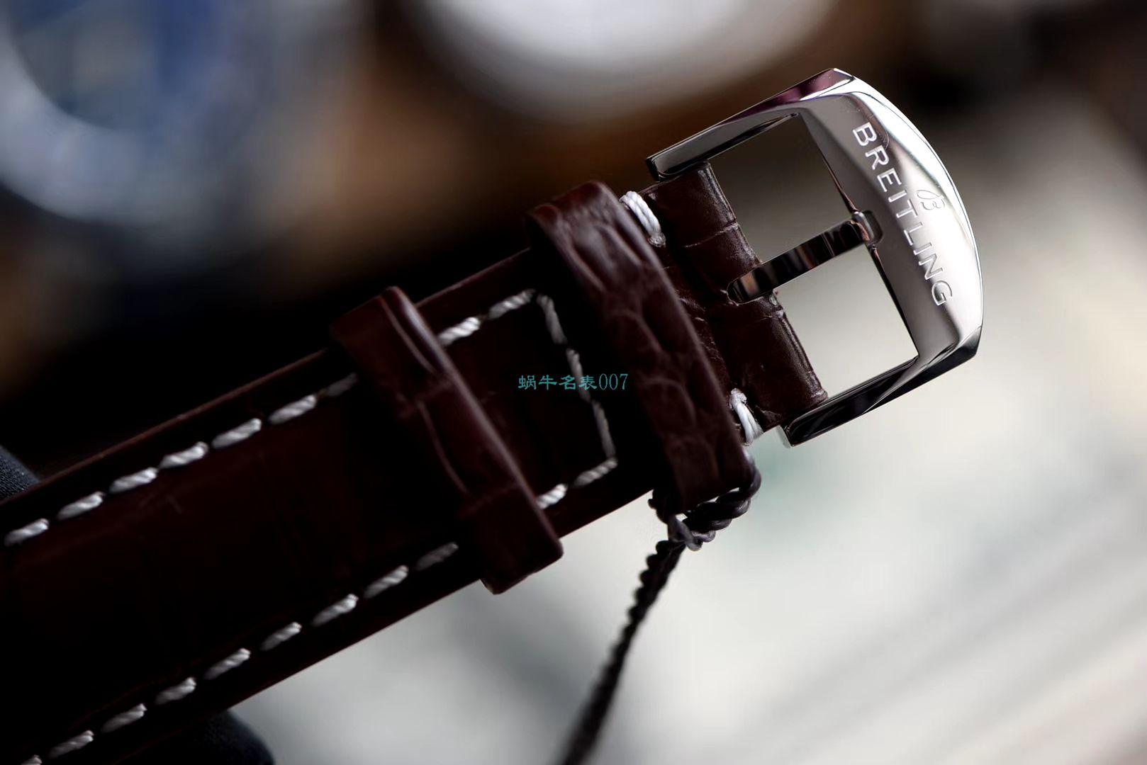 独家瑞士SW200机芯定制版百年灵航空计时41系列U17326211M1P2腕表 / BL158