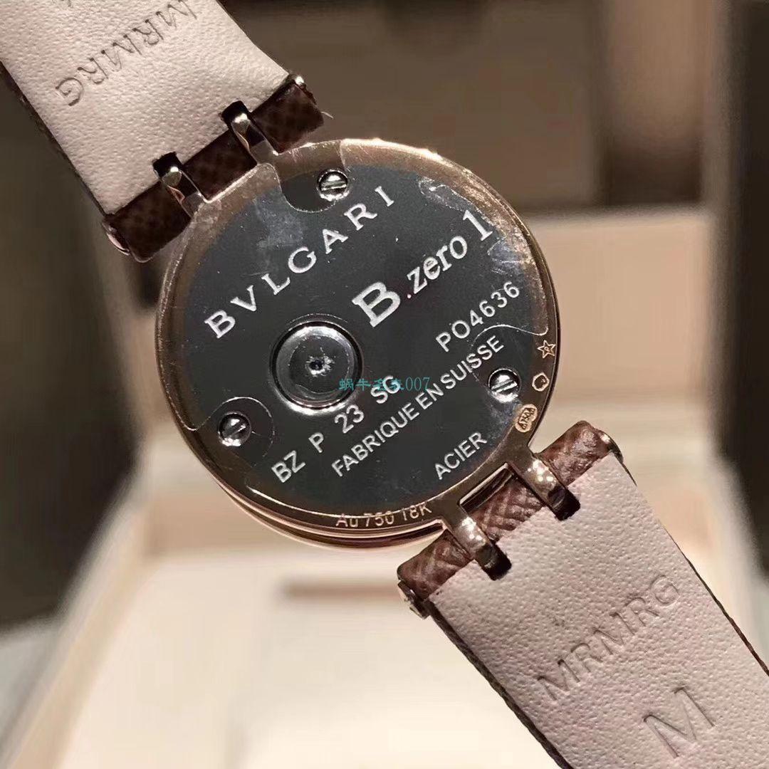 BV厂超A高仿宝格丽女表B.ZERO1系列102321 BZ23C11SGCL/12腕表 / BG032