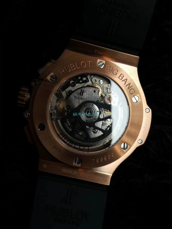 V6厂顶级复刻手表宇舶BIG BANG系列301.PM.1780.PM腕表 / YB090