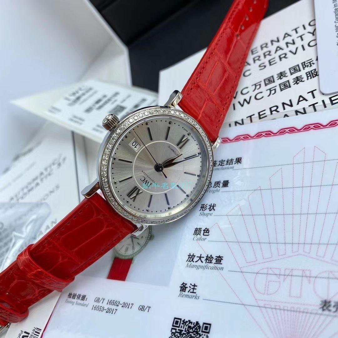 原单真钻IWC女表万国柏涛菲诺系列IW458109腕表 / WG527