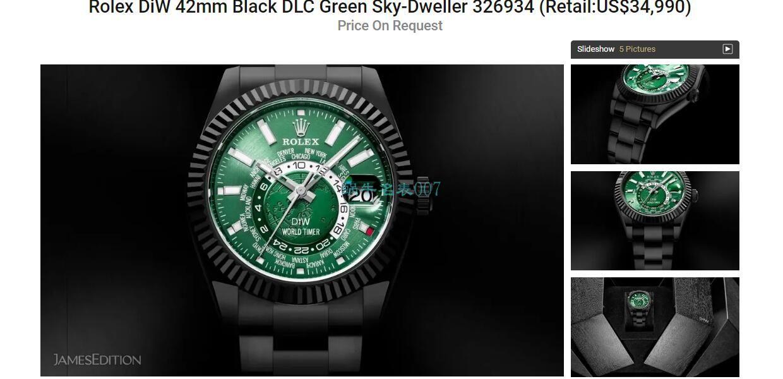WWF厂官网劳力士天行者sky Dweller腕表DIW团队改装款 / R580