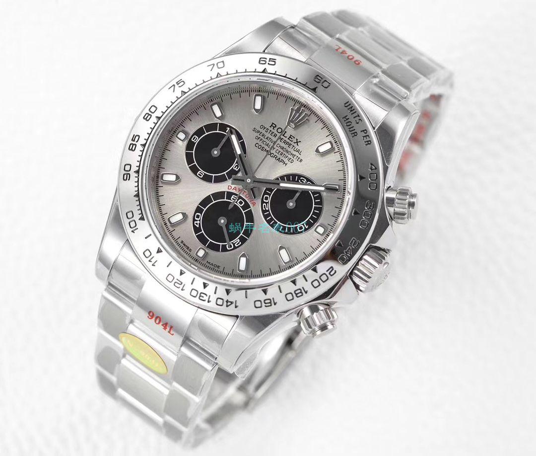 N厂超级4130劳力士宇宙计型迪通拿系列m116509-0072腕表 / R587