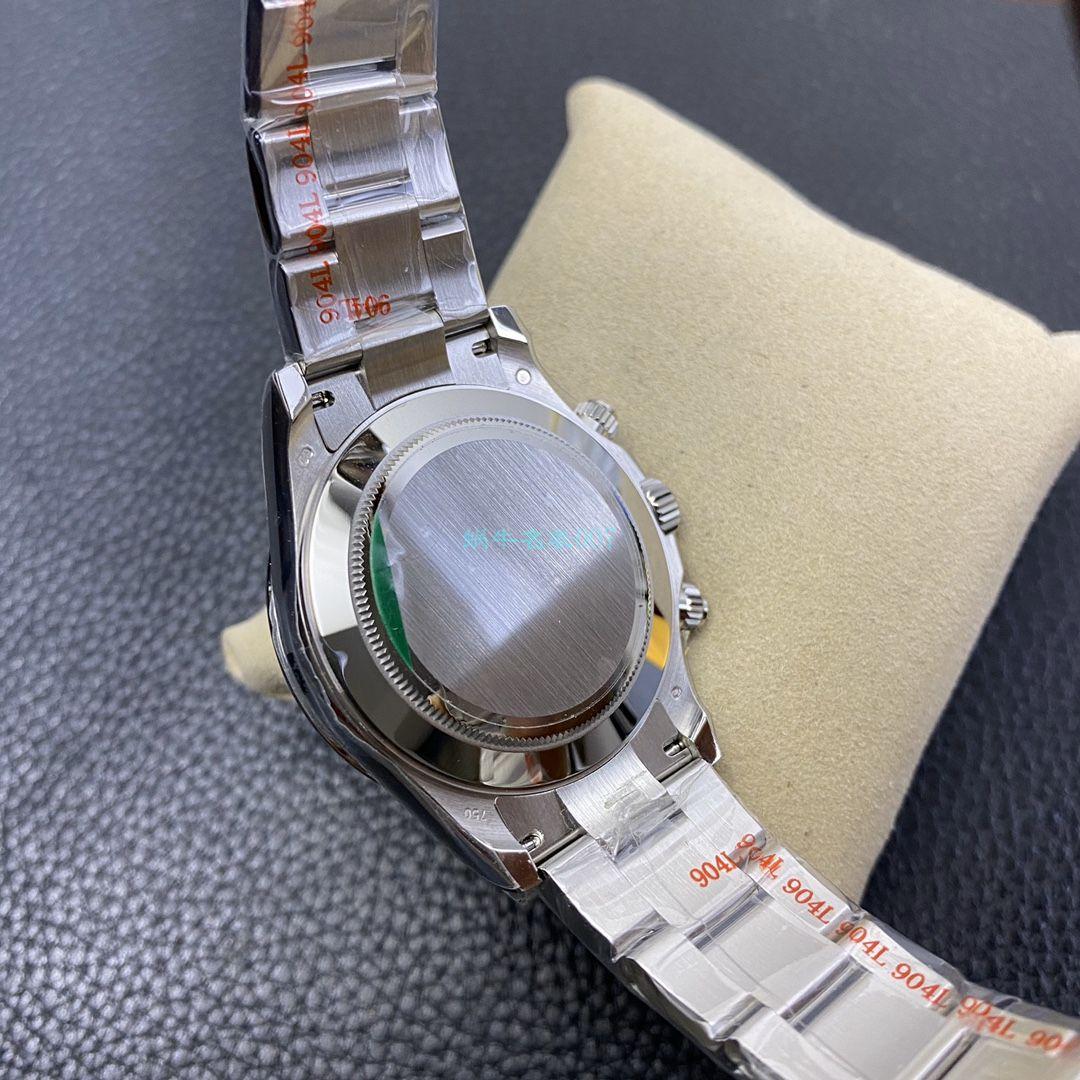 NOOB厂超A高仿手表劳力士宇宙计型迪通拿系列m116509-0055 黑盘腕表 / R591