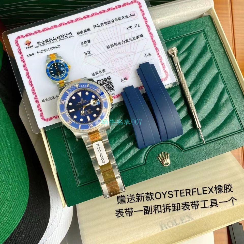 高端定制包金ETA机芯劳力士潜航者型116613-LN-97203黑盘腕表 / R596