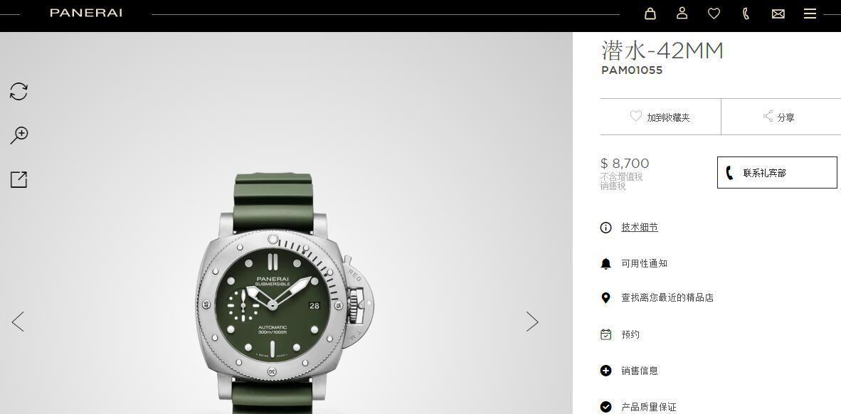 【视频评测最好的顶级复刻手表网站】VS厂沛纳海SUBMERSIBLE 潜行PAM01055腕表 / VSPAM1055VV