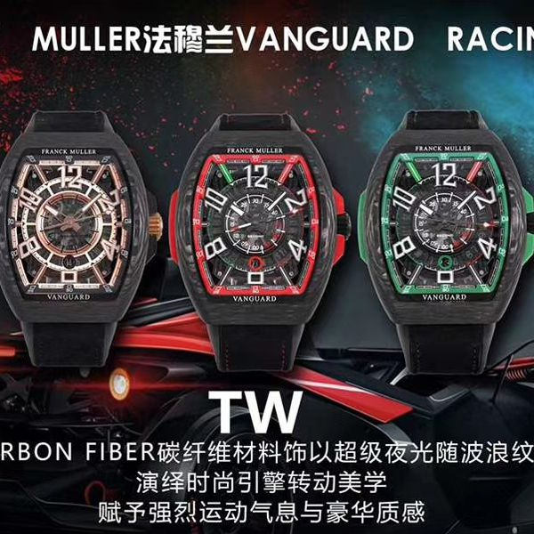 TW厂推出法穆兰碳纤维WPHH 2020 Vanguard™ Racing镂空系列腕表