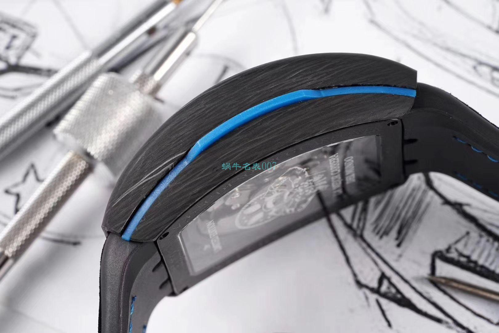 TW厂推出法穆兰碳纤维WPHH 2020 Vanguard™ Racing镂空系列腕表 / FL070