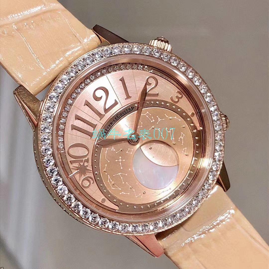 CC厂复刻女士手表积家约会系列3522420腕表 / JJ177