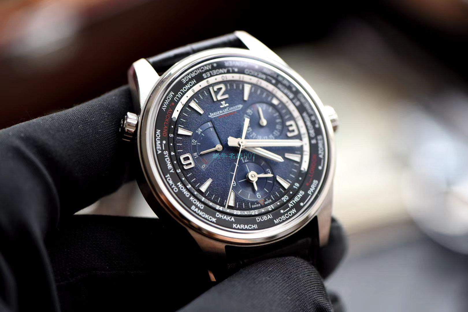 视频评测ZF厂顶级复刻手表积家北宸地理学家世界时904847J腕表 / JJ179