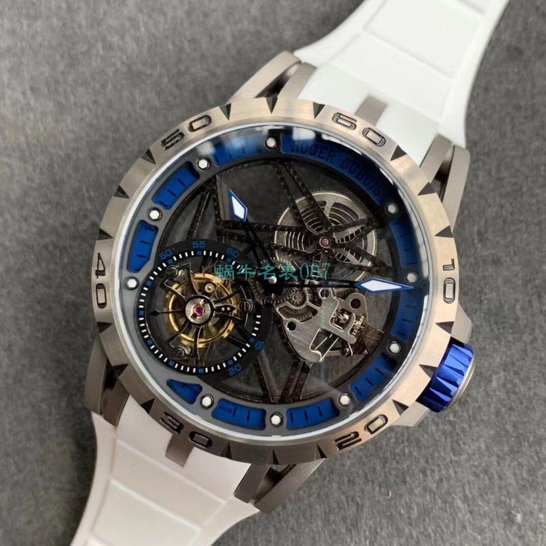 BBR厂顶级复刻陀飞轮罗杰杜彼EXCALIBUR(王者系列)系列RDDBEX0479蓝色表带腕表 / LJ066