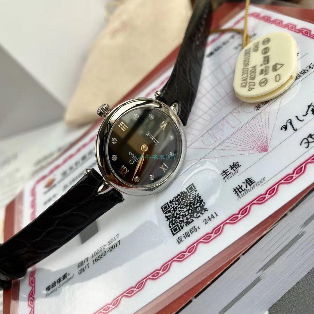 原单真钻女表欧米茄碟飞系列424.13.27.60.55.001,424.13.27.60.52.001腕表 / M698