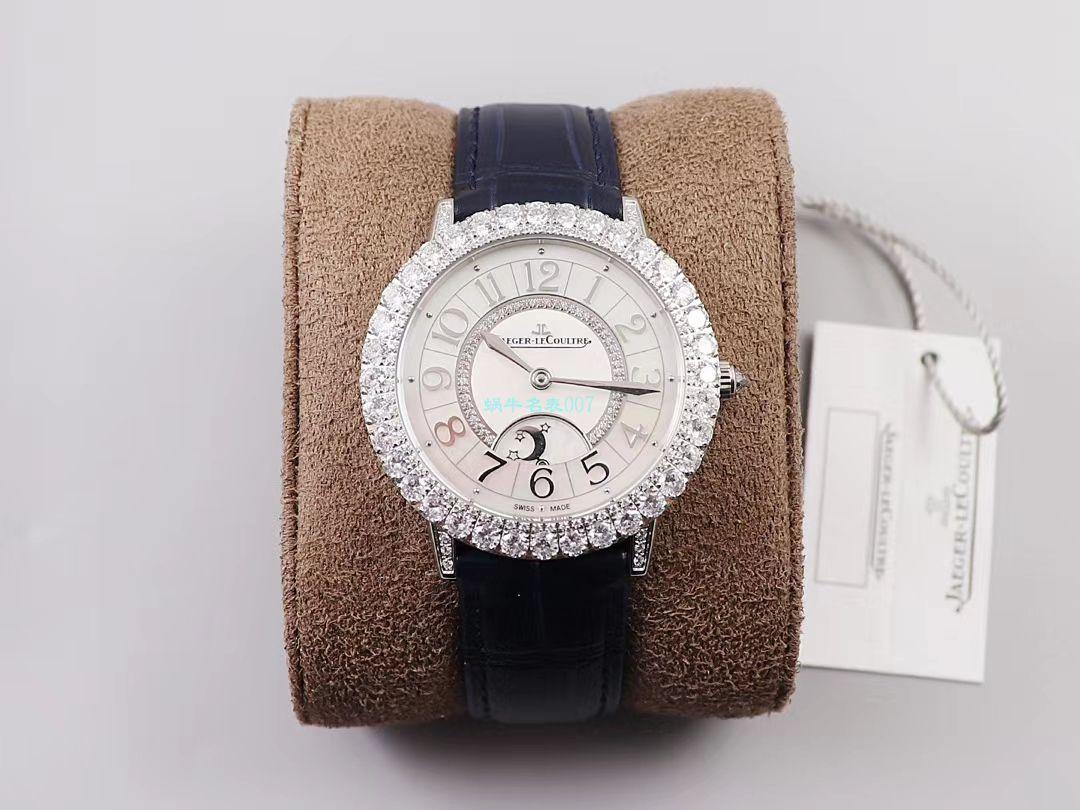 ZF厂积家高仿女装手表约会系列Q3523570,Q3432570 / JJ180