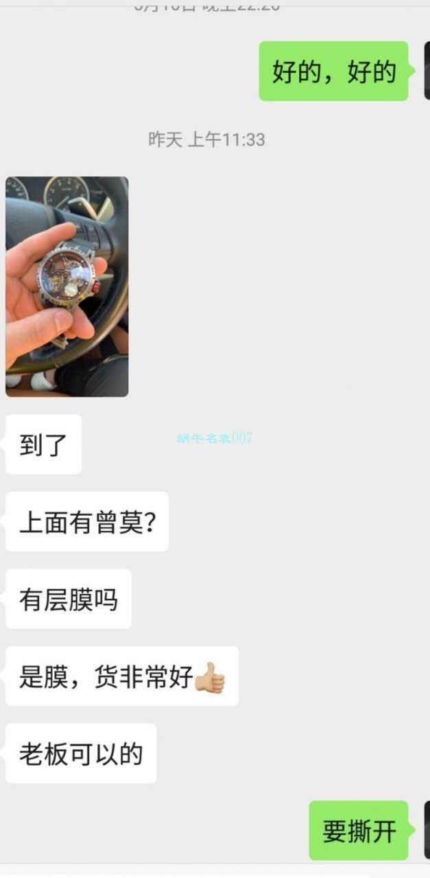 罗杰杜彼高仿手表【视频评测】超A高仿罗杰杜彼怎么样 / LJ079B