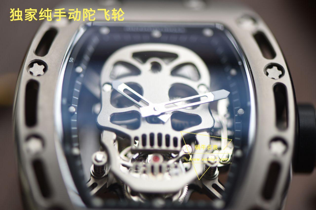 理查德米勒高仿手表【视频评测】超A高仿理查德米勒手表价格 / RMgaofang